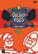 The World of GOLDEN EGGS Vol.01 [DVD]