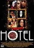 HOTEL デラックス版 [DVD]