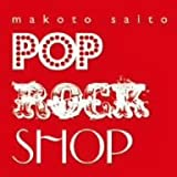 POP ROCK SHOP(DVD��)