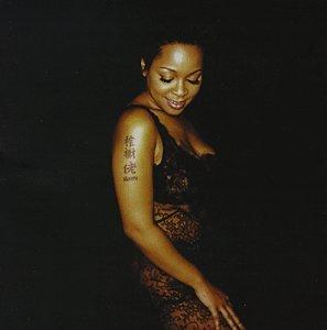 Monifah - Mo'Hogany - Amazon.com Music