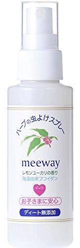 【虫除けスプレー】ディート無添加でお子様も安心 ハーブの虫よけスプレー アロマオイルの優しい香り100mL