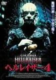 �إ�쥤����4 [DVD]