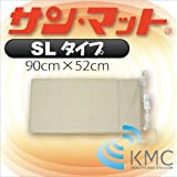 【サンメディカル】【家庭用温熱治療器】サンマットSL型 (半身下敷用)
