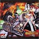 勇者王ガオガイガーFINAL VOL.04 [DVD]