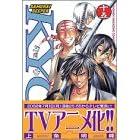 SAMURAI DEEPER KYO(15) (講談社コミックス)