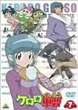 ケロロ軍曹7 [DVD]