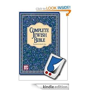 download complete jewish bible