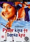 echange, troc Pyar Kiya to Darna Kya [Import anglais]