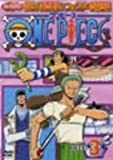 ONE PIECE ワンピース セブンスシーズン 脱出!海軍要塞&フォクシー海賊団篇 piece.3 [DVD]