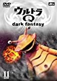 ウルトラQ~dark fantasy~case11 [DVD]