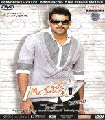 Amazon.com: Mr. Perfect Telugu DVD: Prabhas, Kajal Agarwal