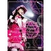 野川さくら Birthday Special Live~Sakura selection~ [DVD]