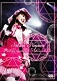 ������� Birthday Special Live~Sakura selection~ [DVD]