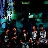 東方神起 2集 - Rising Sun(韓国盤)