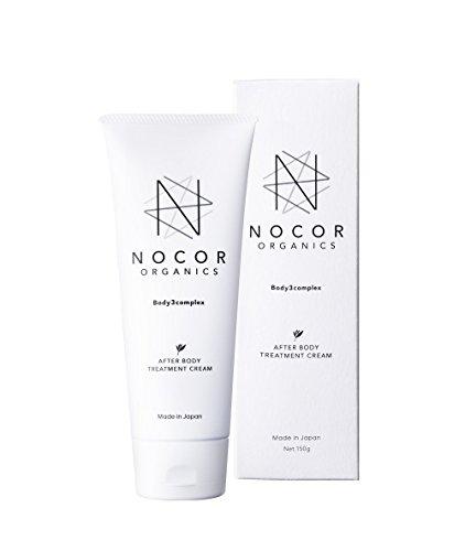 ノコア(NOCOR)アフターボディ トリートメントクリーム 150g 【妊娠線、肉割れ、セルライトの方へ】