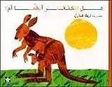 Hal Lil Kangar Aidan Um?: Does a Kangaroo Have a Mother Too?