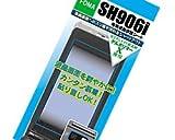ビッグスター クリアガード 携帯電話 液晶保護シート SH906i用 CGSH906i