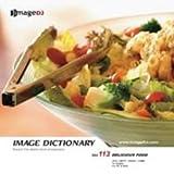 イメージ ディクショナリー Vol.113 美食料理