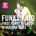 FIRST FUNKY FES 2014@赤坂BLITZ