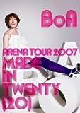 "BoA ARENA TOUR 2007""MADE IN TWENTY(20)""〈限定盤〉 [DVD]"