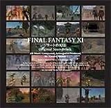 ファイナルファンタジーXI ジラートの幻影 オリジナル・サウンドトラック
