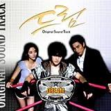 キム・ボム主演 韓国SBSドラマ ドリ-ム OST