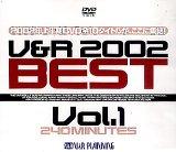 V&R2002 BEST Vol.1