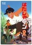 �Ϥ����Υ��� 2 [DVD]