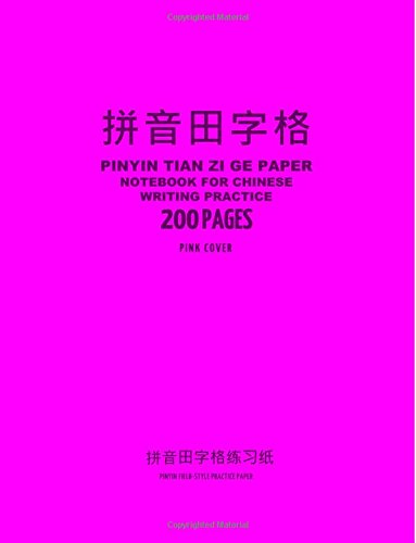 Pinyin Tian Zi Ge Paper Notebook for Chinese Writing Practice, 200 Pages, Pink Cover: 8