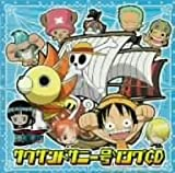 ONE PIECE ワンピース サウザン
