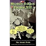 Mystery Science Theater 3000: The Atomic Brain [VHS]