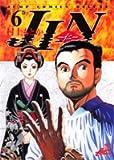 JIN—仁 (第6巻) (ジャンプ・コミックスデラックス)