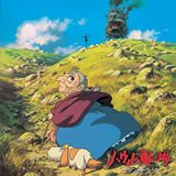 Howl's Moving Castle Original Soundtrack [Audio CD]