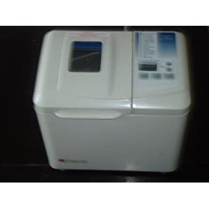 Regal Kitchen Pro Breadmaker K6744 Bread Machine Regal
