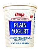 Middle Eastern Style Yogurt, Plain Yogurt (dana) 2lb