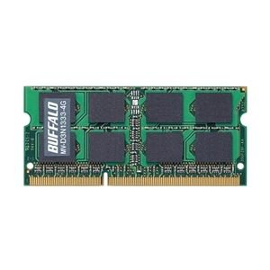 バッファロー D3N1333-4G相当 法人向け 白箱 6年保証 PC3-10600 DDR3 S.O.DIMM4GB MV-D3N1333-4G
