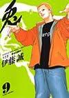 兎―野性の闘牌 (9) (近代麻雀コミックス)