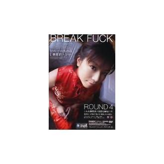 BREAK FUCK ROUND 4 春菜まい [DVD]
