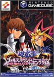 Yu-Gi-Oh: Falsebound Kingdom [Japan Import]