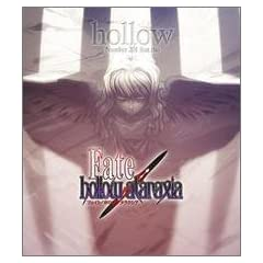 Fate / hollow ataraxia �e�[�}�\���O�uhollow�v