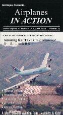 air-utopia-hong-kong-kai-tak-airport-video-crash-recovery-new
