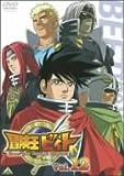 冒険王ビィト Vol.12 [DVD]