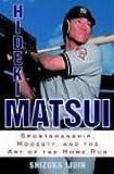 Hideki Matsui: Sportsmanship, Modesty, and the Art of the Home Run [ハードカバー] / Shizuka Ijuin (著); Ballantine Books (刊)