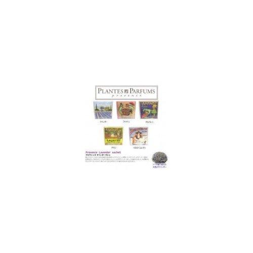 プラント・エ・パルファン・ド・プロヴァンス プロヴァンス センティッドペーパーサシェ 5種類×各1個 0332068