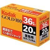 コダック 35mm業務用カラーフィルム GOLD100 36枚撮り 20本パック