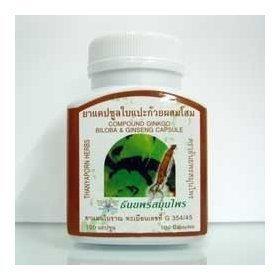 Ginkgo Biloba & Ginseng Alzheimer'S Disease 100 Capsules, Thanyaporn