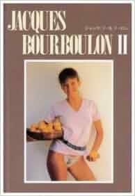 jacques bourboulon volume 2 jacques bourboulon