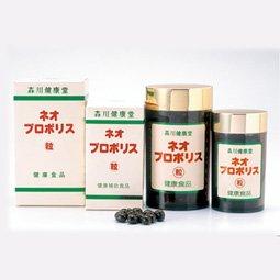 森川健康堂 ネオプロポリス 150粒