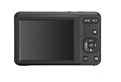 Kodak PixPro Zoom FZ51-BK 16.15 best price