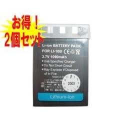 【クリックで詳細表示】Amazon.co.jp|【ロワジャパン社名明記のPSEマーク付】【2個セット】三洋電機対応 Xacti DSC-AZ3 VPC-J1 の DB-L10 互換バッテリー|カメラ通販